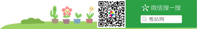 花卉(hui)網(wang)--原創新聞資訊花卉(hui)養殖chi) meng)模板(ban)-秀站網(wang)